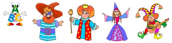 pozn�vame sviatky - karneval
